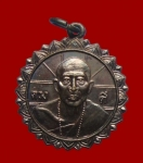 เหรียญหลวงปู่ดวงดี วัดท่าจำปี จ.เชียงใหม่  (N44295)