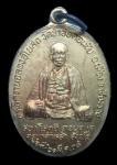 เหรียญครูบาคำหล้า ที่ระลึกงานฉลองอุโบสก วัดป่าอ้อดอนชัย ปี38 จ.เชียงราย   (N4429