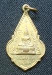 เหรียญพระศรีสรรเพชร วัดมหาธาตุ พระนคร กรุงเทพ ฯ   (N44303)