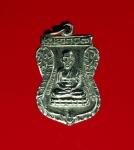 11882 เหรียญหลวงพ่อทวด วัดช้างไห้ ปัตตานี ร.ศ. 200 ปี ชุบนิเกิล 11