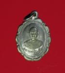 11897 เหรียญหลวงพ่อแก้ว วัดหนองกระทุ่ม สุพรรณบุรี 84