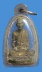 ล็อกเก็ตรูปหล่อโบราณ หลวงพ่อเดิม วัดหนองโพ จ.นครสวรรค์ (N44375)