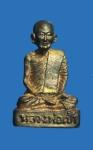 รูปหล่อหลวงพ่อเป้า วัดบางพูดใน จ.นนทบุรี (N44373)