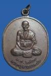 เหรียญพระครูบาธรรมชัย รุ่นสร้างพระบรมรูปพระเจ้าตากสิน จ.เชียงใหม่ (N44414)