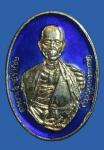 เหรียญครูบาศรีวิชัย เชียงใหม่ (N44410)