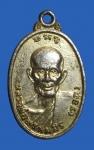เหรียญหลวงพ่อพรหมสร(รอด) โคราช (N44443)