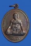 เหรียญเจริญพร หลวงปู่หงษ์ สุสานทุ่งมนต์ จ.สุรินทร์ (N44436)