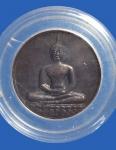 เหรียญที่ระลึกฉลอง 700 ปี ลายสือไทย หลัง ภปร. (N44435)