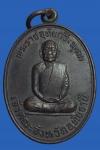 เหรียญพระราชอุทัยกวี (พุฒ) เจ้าคณะ จ.อุทันธานี (N44425)
