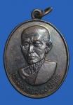 เหรียญพระมหาแปลง ที่ระลึกในงานครบ 5 รอบ (N44423)