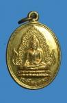 เหรียญพระเจ้าใหญ่ วัดหงษ์ บุรีรัมย์ (N44492)