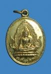 เหรียญพระเจ้าใหญ่ วัดหงษ์ บุรีรัมย์ (N44491)
