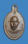 เหรียญพระอธิการ ทองห่อ วัดสูงยาง จ สระบุรี (N44488)