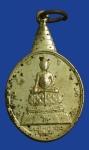 เหรียญพระชัยหลังช้าง หลัง ภปร  (N44467)