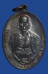 เหรียญครูบาเจ้าศรีวิชัย สิริวิชโย วัดบ้านปาง จ.ลำพูน ปี 2482  (N44463)