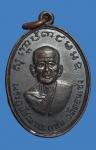 เหรียญหลวงพ่อแช่ม วัดดอนเซ่ง อ.บางแพ จ.ราชบุรี (N44461)