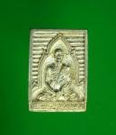 11904 เหรียญหล่อหลวงพ่อแพ บารมี 87 วัดพิกุลทอง สิงห์บุรี เนื้อเงิน 8