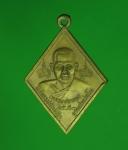 11910 เหรียญหลวงพ่อเณร วัดโพธิ์ทอง เพชรบูรณ์ เนื้อฝาบาตร 56