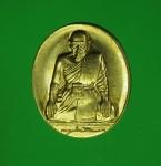 11922 เหรียญพระครูโสภณสิริธรรม วัดโพธิ์ทอง อ่างทอง เนื้อฝาบาตร 89