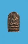 เหรียญหลวงพ่อเงิน วัดท้ายน้ำ จ.พิจิตร (N44530)