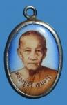 ล๊อกเก็ต หลวงปู่ธีร์ เขมจารี จ.ขอนแก่น (N44503)