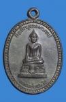 เหรียญที่ระลึกบูรณะมณฑป หลวงพ่อพระชีว์ฃ จ.สุรินทร์ (N44572)
