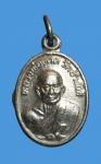 เหรียญหลวงปู่ทวด วัดช้างให้ หลังหลวงปู่ทิม (N44552)