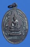 เหรียญหลวงพ่อแดง วัดธรรมวิโรจน์ จ.ราชบุรี (N44538)