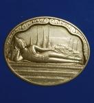 เหรียญพระนอนวัดโพธิ์ หลัง ภปร. ในหลวงครบ 5 รอบ ปี 2530 (N44601)