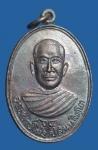 เหรียญพระอุปัชฌาย์โม่ง หลังพระศรีอารย์ จ.ลพบุรี (N44600)