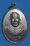 เหรียญพระอุปัชฌาย์โม่ง หลังพระศรีอารย์ จ.ลพบุรี (N44599)