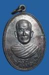เหรียญพระอุปัชฌาย์โม่ง หลังพระศรีอารย์ จ.ลพบุรี (N44598)