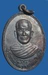 เหรียญพระอุปัชฌาย์โม่ง หลังพระศรีอารย์ จ.ลพบุรี (N44597)