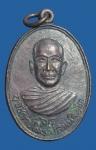 เหรียญพระอุปัชฌาย์โม่ง หลังพระศรีอารย์ จ.ลพบุรี (N44595)