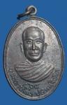เหรียญพระอุปัชฌาย์โม่ง หลังพระศรีอารย์ จ.ลพบุรี (N44593)