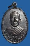 เหรียญพระอุปัชฌาย์โม่ง หลังพระศรีอารย์ จ.ลพบุรี (N44591)
