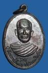 เหรียญพระอุปัชฌาย์โม่ง หลังพระศรีอารย์ จ.ลพบุรี (N44582)