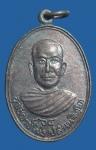เหรียญพระอุปัชฌาย์โม่ง หลังพระศรีอารย์ จ.ลพบุรี (N44583)