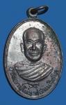 เหรียญพระอุปัชฌาย์โม่ง หลังพระศรีอารย์ จ.ลพบุรี (N44585)