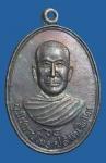 เหรียญพระอุปัชฌาย์โม่ง หลังพระศรีอารย์ จ.ลพบุรี (N44587)