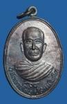 เหรียญพระอุปัชฌาย์โม่ง หลังพระศรีอารย์ จ.ลพบุรี (N44588)