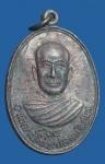 เหรียญพระอุปัชฌาย์โม่ง หลังพระศรีอารย์ จ.ลพบุรี (N44590)