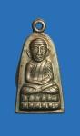 เหรียญหลวงปู่ทวด รุ่นทะเลซุง วัดช้างให้  (N44638)