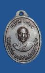 เหรียญครบรอบ 100 ปีเกิด หลวงพ่อปาน วัดบางนมโค หลังหลวงพ่อฤาษีลิงดำ ปี 18 อุทัยธา