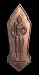 เหรียญสมเด็จพระเจ้าอู่ทอง วัดพุทไธศวรรย์ อยุธยา ปี2551 (N44634)