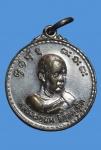 เหรียญขวัญถุง หลวงพ่อผาง ขอนแก่น (N44632)