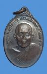 เหรียญพระครูสุนทรวิจารณ์ หลวงพ่อวัดประชาโฆสิตาราม ปี 24 จ.สมุทรสงคราม (N44627)