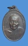 เหรียญพระครูสุนทรวิจารณ์ หลวงพ่อวัดประชาโฆสิตาราม ปี 24 จ.สมุทรสงคราม (N44626)