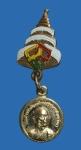 เข็มกลัดสมเด็จพระสังฆราช(วาสนมหาเถระ) (N44617)