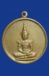 เหรียญพระแก้วมรกต ที่ระลึกในการซ่อมบูรณะฉัตร ปี 2531 (N44645)